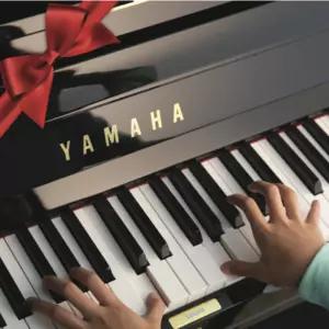 Yamaha Piano Holiday Sale0% APR for 24 Mons