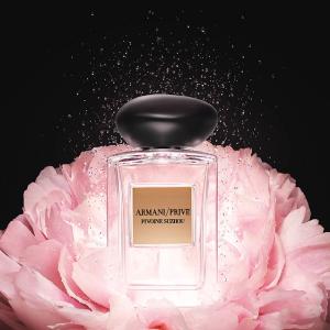 9折 + 送口红 高级香的典范Armani Prive 贵族香氛系列 彰显自然之美 男女可用