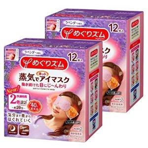 Kao3件7折 折合$10.8每盒直邮美国到手价薰衣草香味 12片/盒