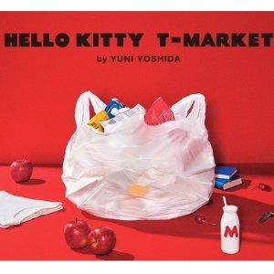即将发售 €14.9拿下封面款Uniqlo X Hello Kitty 全新惊喜联名 凯蒂猫又萌萌跑来