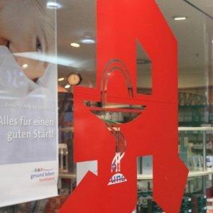 一贴知所有德国药店:Apotheken
