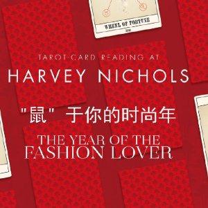 独家9折+闪促72小时独家:Harvey Nichols 时尚+美妆大牌特卖 收加鹅、Lamer、YSL等