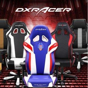 公布中奖名单最后一天:DXRACER 独家活动 电竞椅大促 匠心之座为你撑腰