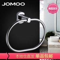 JOMOO/九牧 五金挂件浴室铜毛巾环毛巾架圆环933606【美国发货】