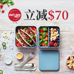 立减$70 营养美餐轻松吃独家:Chefs Plate 配餐包 复工开学带饭帮手 一份现吃一份便当