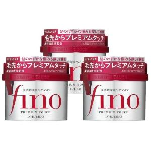 粉丝推荐 $19.7 / RMB137回购无限:资生堂 Fino 滋养修护发膜 230g*3罐 热卖