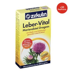 60粒折后仅€5.61德国Zirkulin 奶蓟草解酒排毒片 醒酒护肝 修复肝细胞 缓解赶到负担
