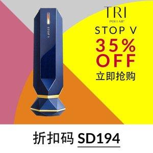 €223(原价€345) 比国内便宜1770元TriPollar Stop V 家用脸部射频电子美容仪6.5折 国内某猫3499元
