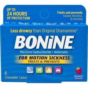 Bonine 晕车咀嚼片, 美克洛嗪 25mg, 8片