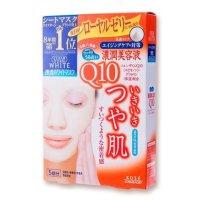 Kose Q10活力光泽浓润面膜 弹润亮肤 5片