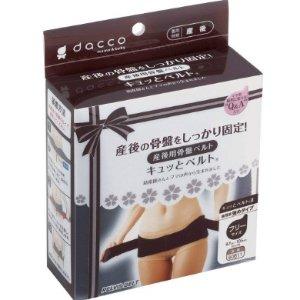 $33.3 / RMB231DACCO 三洋 产后骨盆矫正带 加强版 特价