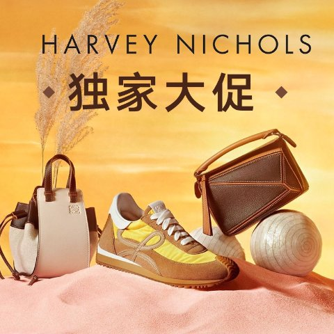 6折起!西太后土星耳钉£49独家:Harvey Nichols 周年庆大促 巴黎世家、Chanel、AMI超低价