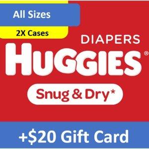 两箱送$20礼卡Huggies 系列婴儿纸尿裤热卖