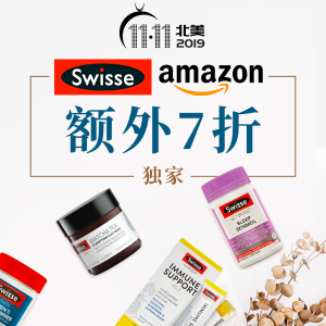 30% Off11.11 Exclusive: All Swisse Wellness Products Sale