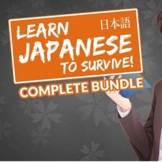 $3.99 (原价$44.89)《学日语生存!完整版》PC 数字版 边玩游戏边学日语