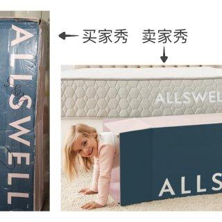 850刀的床垫值得买吗?Allswell床垫测评+留学党平价卧室打造