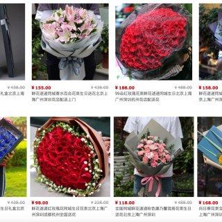 颜值即正义 | The Only Roses 爱永恒,花永生,美无价