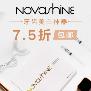 25% Off + Free ShippingDealmoon Exclusive: Novashine Teeth Whitening Kit on Sale