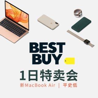 新款MacBook Air史低, 最多省$300限今天:Best Buy 一日闪购, 无锁iPhone X 64GB 仅$649.99