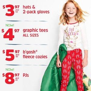 As Low As $3.97 + Free ShippingTee, Fleece Cozies & Pants, PJs and More Doorbuster Sale @ OshKosh BGosh