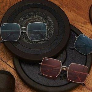 Up to 50% OffSunglass Hut Selected Ray-Ban Eyewear Sale
