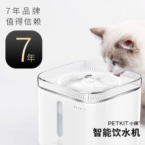 ¥ 359+包邮小佩 自动循环宠物智能饮水机 澳洲本地仓发货