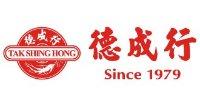 Tak Shing Hong