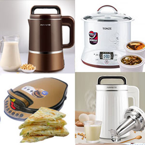 Up to 17% Off + Free ShippingKitchen Appliances Memorial Day Sale @ Huarenstore