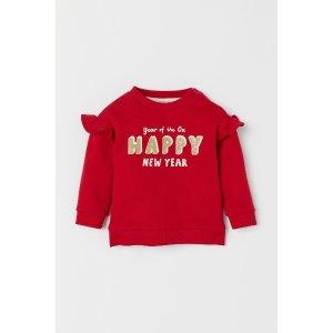 H&M新年卫衣