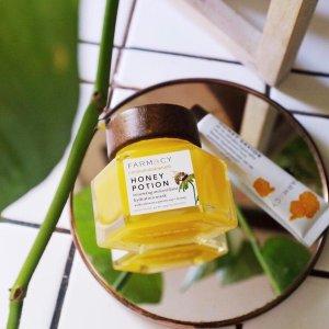 低至8折 童话故事里的蜜糖罐Farmacy 纯天然护肤产品热卖 收超火蜂蜜面膜