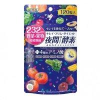 日本ISDG水果蔬菜谷物 夜间酵素 果蔬酵素 120粒/袋(蓝)
