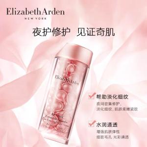 Elizabeth Arden淡化细纹、增强肌肤弹性雅顿粉胶60粒