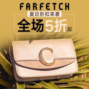 全场低至5折 BBR、Chloe都有Farfetch 夏季折扣来袭 大牌爆款都参加 Gucci好价收