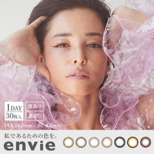 9折 无需处方 抽奖送$111礼卡11.11独家:Envie、Angelcolor Bambi 日系美瞳大促 超美新颜色