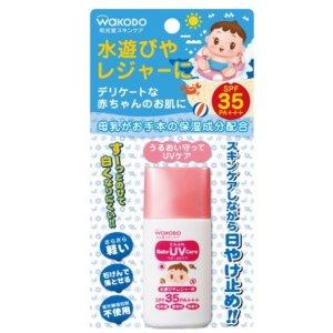 $6.4 / RMB43 直邮美国粉丝推荐:和光堂 婴儿防晒霜 SPF35 30g 特价