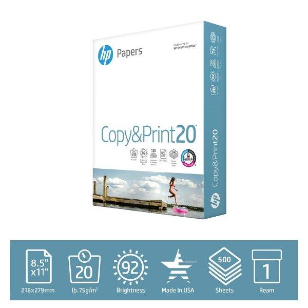 打印纸500张 20lb