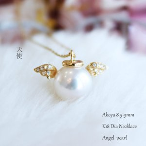 PearlyuumiAkoya pearl 8.5-9mm DIA Angel pearl diamond necklace D0.028ct 12pcs
