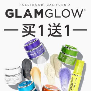 买1送1 + 免邮折扣升级:Glamglow 面膜促销 蓝罐、紫罐都参加