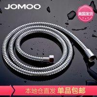 JOMOO/九牧 花洒软管淋浴喷头不锈钢进水软管H2101【美国发货】