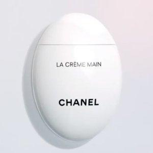第二件半价 = 变相7.5折最后一天:Chanel 高端护肤品热卖 收网红鸡蛋护手霜、爆款洗面奶