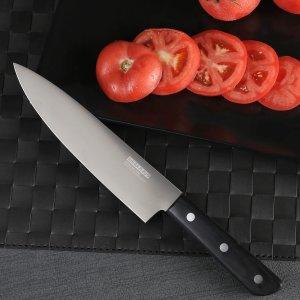$25.08国民品牌 阳江十八子德国不锈钢8寸西式主厨刀