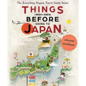 日本旅行必读去日本之前我想知道的事