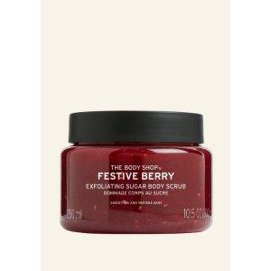 The Body Shop身体磨砂膏250ml 节日限定版 Fruits Rouges de Fete