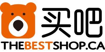 The Best Shop