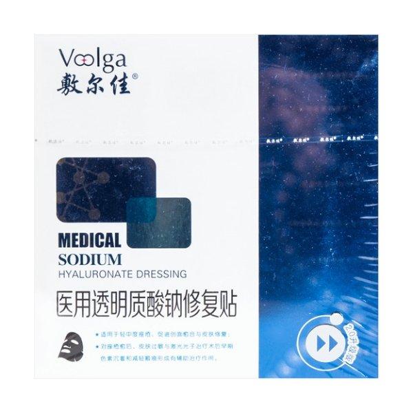 敷尔佳 医美面膜 医用透明质酸钠修复贴 黑膜 械字号2.0升级款 5贴入 - 亚米网