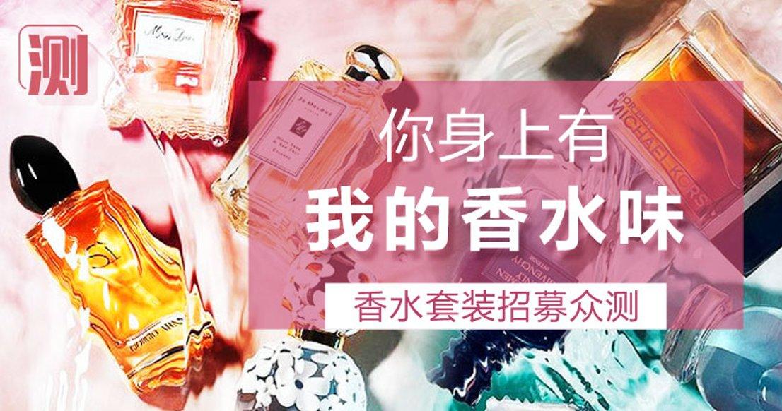 Sephora 豪华香水套装