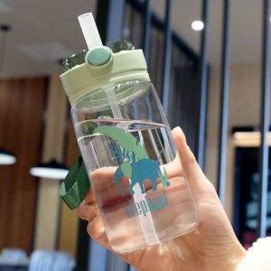 520ml吸管水杯大容量水瓶