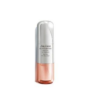 Shiseido塑造双眸弹性、紧致眼周肌肤百优丰盈提拉紧致眼霜