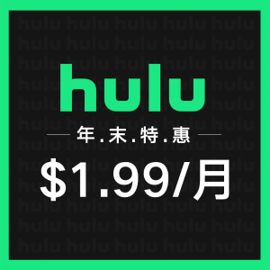 Save BigBasic Hulu Subscription for $1.99 a month for 12 months