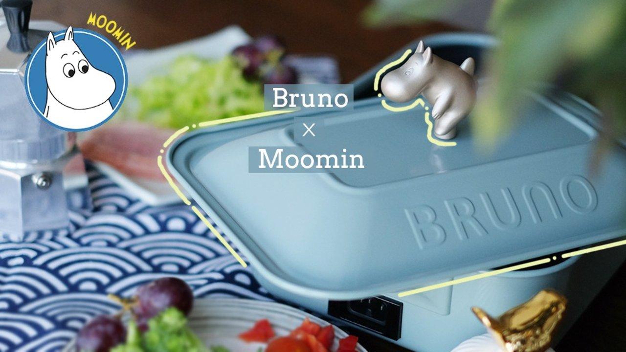 一锅在手,天下我有!日本多功能网红锅Bruno,承包你的一日三餐!